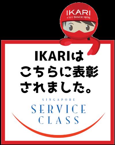 ikari-service-classjp